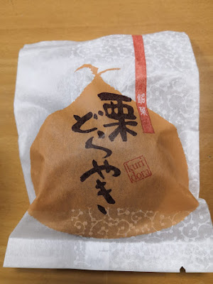 A package of Dorayaki