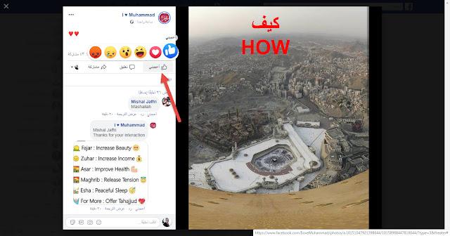 إخفاء الإعجابات والتعليقات على منشورات الفيسبوك .. ما السبب؟