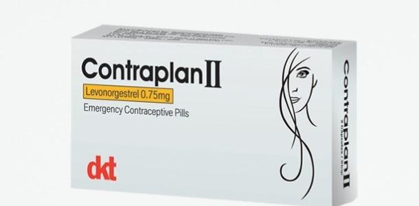 كونترابلان Contraplan II لمنع الحمل في حالة الطواريء