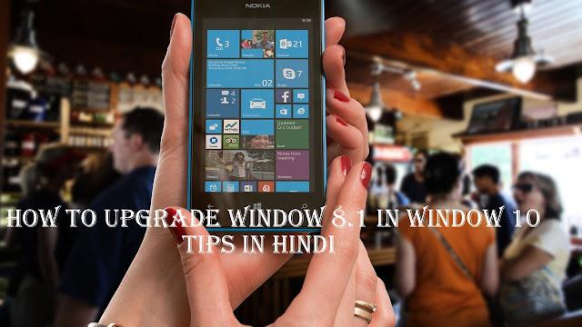 How to upgrade window 8.1 in window 10 - Tips in hindi