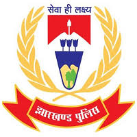 Jharkhand Police Jobs Recruitment 2018 for 164 Soldier, Subedar Major, Multiple Vacancies