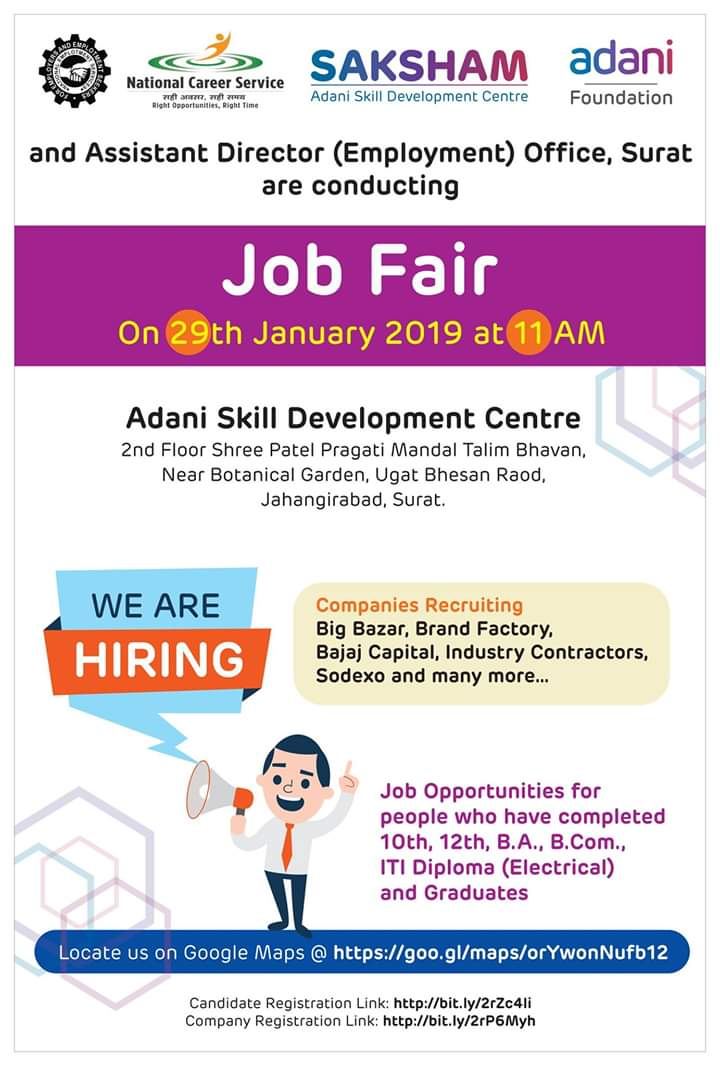 Job Fair On 29th January 2019 Adani Skill Development Center