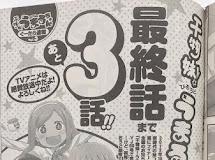 Manga Dari Himouto! Umaru-chan Akan Tamat Dalam 3 Chapter Lagi!!