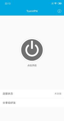 أفضل برنامج VPN للاندرويد, تطبيق TomVPN للأندرويد, تطبيق TomVPN مدفوع للأندرويد, تطبيق TomVPN مهكر للأندرويد