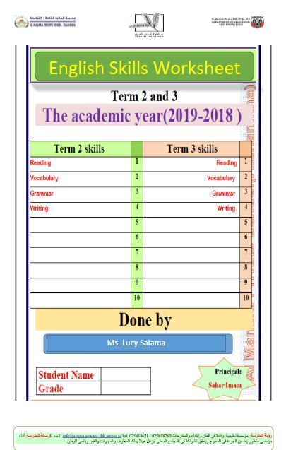 اواق عمل مراجعة في اللغة الانجليزية للصف العاشر الفصل الثالث 2018-2019