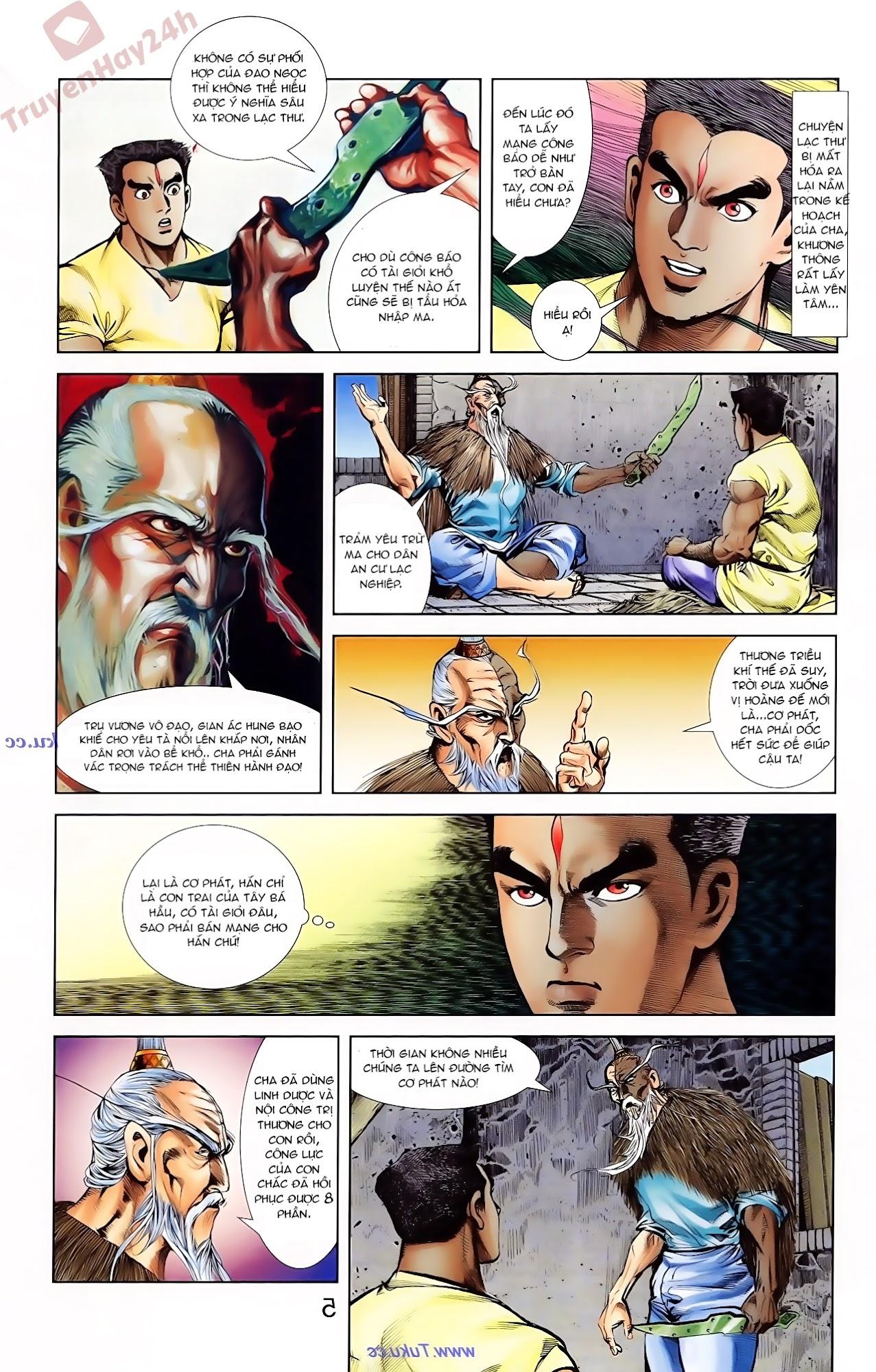 Cơ Phát Khai Chu Bản chapter 75 trang 16