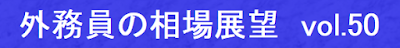 https://www.okachi.jp/seminar/detail20200125t.php