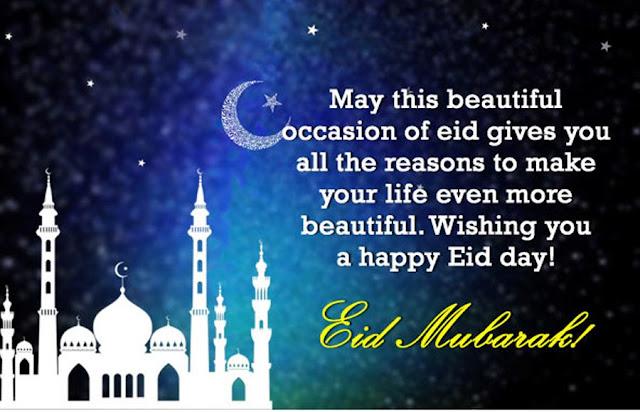 Happy Bakri Eid Wallpapers