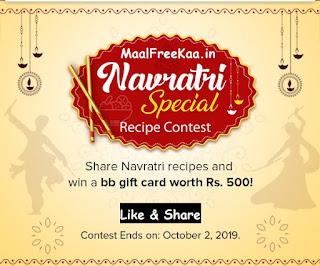 Navratri 2019 Contest