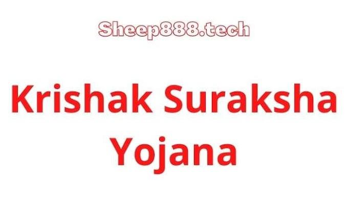 Krishak Suraksha Yojana Rajasthan Online Apply, Form 2021, list