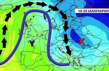 Μαρουσάκης : Πολική ψυχρή εισβολή στο δεύτερο δεκαήμερο του Ιανουαρίου