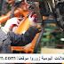تشغيل 30 عامل إليكتروميكانكي بمدينة برشيد