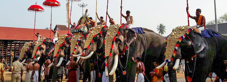 వైకోమ్ మహాదేవ్ ఆలయం
