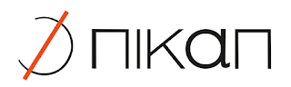 ΠΙΚάΠ_ greek rock band logo