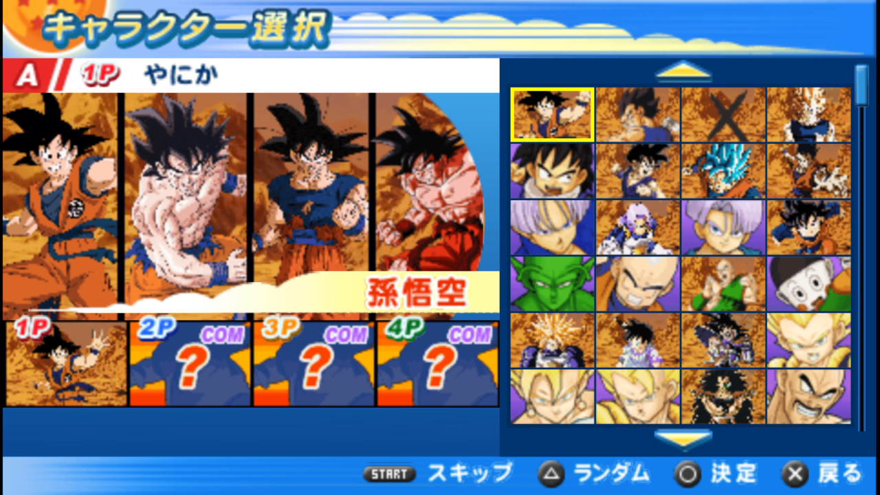 DBZ TTT MOD With Permanent Menu