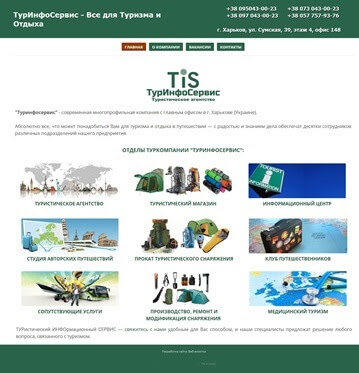 http://www.tis24.info/