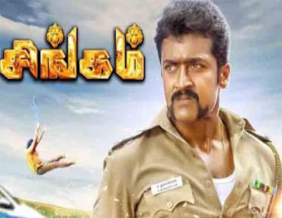 Singham Movie Unknown Facts In Hindi