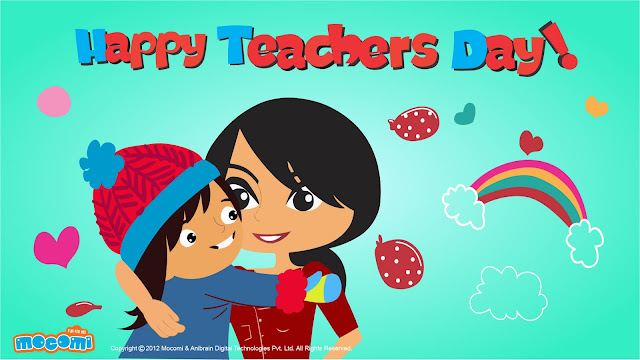 teachers day love for students images