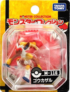Infernape figure Takara Tomy Monster Collection M series