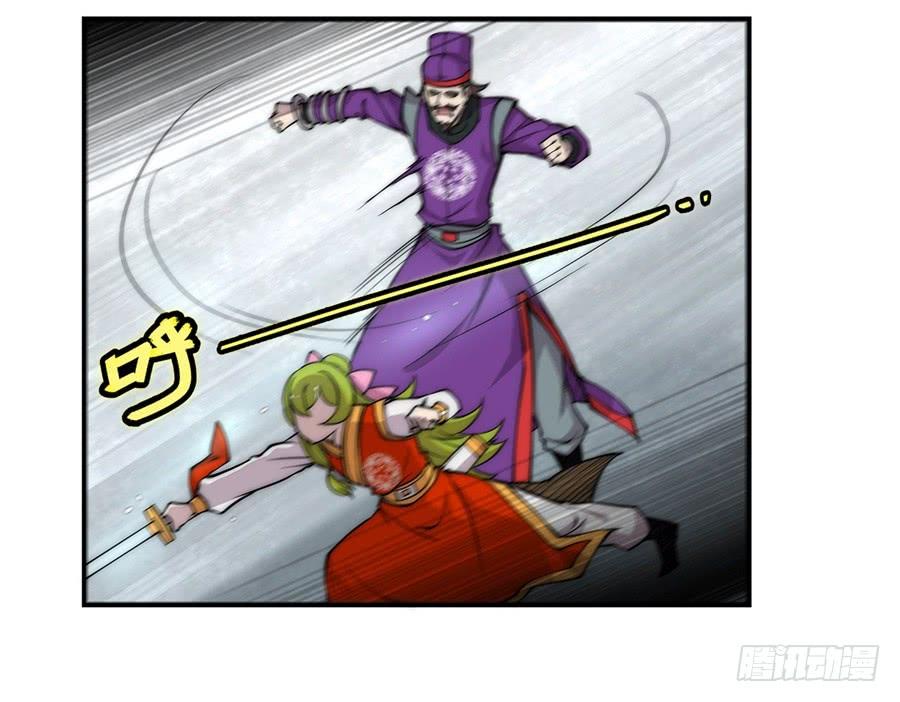 Cuộc sống thoái ẩn của võ lâm chi vương chap 46 - Trang 14