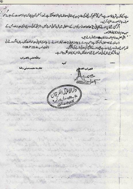 GMI Daska: GMI (Goldmine International) Fatwaa  Halal or Haram ? by