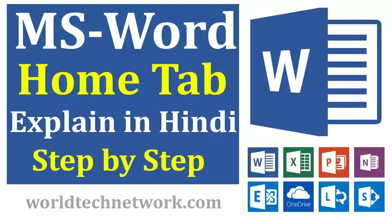 MS Word Home Tab in Hindi, MS Word Home Page, Home Tab in Word, Word Home Page