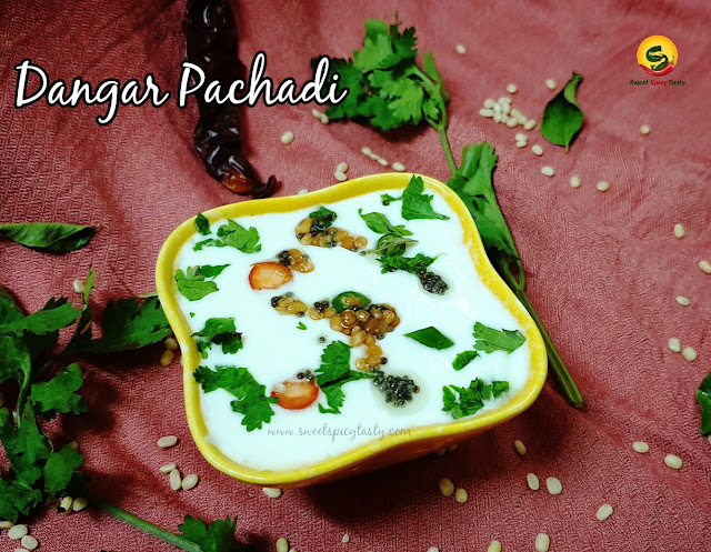 Dangar Pachidi is a very traditional and authentic recipe from Tamil Nadu in India . It is very popular in the Thanjavur Brahmin kitchen and liked by one and all . It is a perfect accompaniment for Kootu or Sambar, daangar pachadi , dangar pachidi, uddina hittu raita, udad dhall raita ,