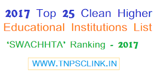 Tnpsc Current Affairs: List of 'SWACHHTA' Ranking 2017