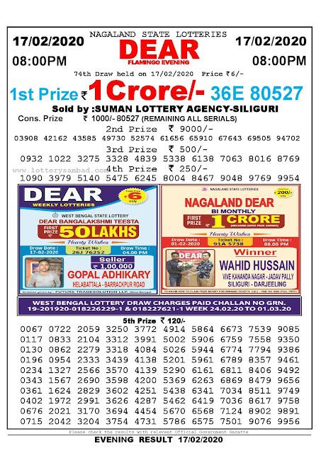 Lottery Sambad 17.02.2020 Nagaland Lottery Result 8 PM-lotterysambadresults.com