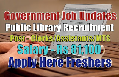 Public Library Recruitment 2020