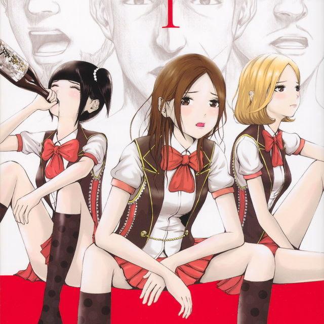 Back Street Girls: Gokudolls [Primera impresión] [WTF] Verano 2018