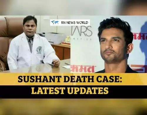 Sushant-Singh-Rajput-Death-Case-Update, Vikas-Singh-said-that-Dr-Sudhir-Gupta-head-of-AIIMS-panel
