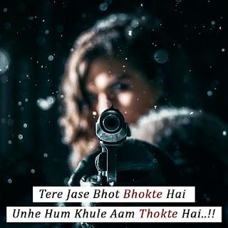 Attitude-Girl-Dp-Whatsapp-Images