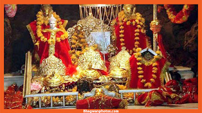 Vaishno Devi Photos Hd