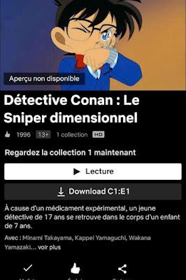 المحقق كونان متاح أخيرًا على Netflix