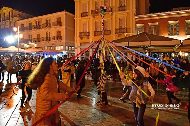 Γαϊτανάκια, χοροί και χρώματα στο Ναύπλιο (βίντεο)