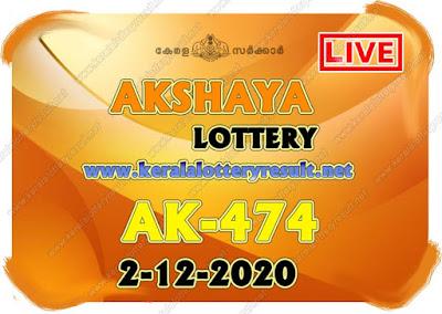 2-12-2020 Akshaya AK-474 Lottery Result