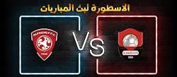 موعد وتفاصيل مباراة الرائد والفيصلي الاسطورة لبث المباريات بتاريخ 11-12-2020 في الدوري السعودي