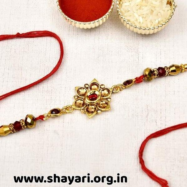 raksha bandhan images clipart