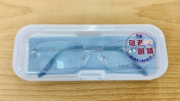 彰化縣老人假牙及敬老眼鏡補助 今年將受理至9月底止