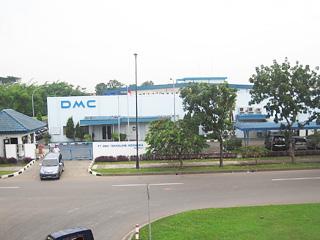 Lowongan Kerja Terbaru SMK D3 PT. DMC Teknologi Indonesia Jababeka Cikarang
