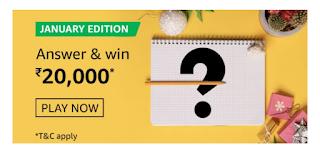 Amazon January Edition Quiz Answers - Win Rs.20000 Amazon Pay Balance