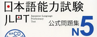 Ebook Latihan Bahasa Jepang (JLPT N5)