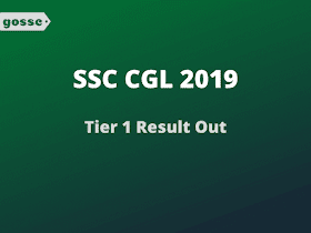 SSC CGL 2019 Tier 1 Result Out