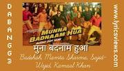 मुन्ना बदनाम हुआ Munna Badnaam Hua Lyrics - Dabangg 3   Salman Khan