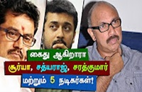 Arrest Warrant against 8 actors including Suriya, Sathyaraj and Sarathkumar