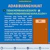 ADAB BUANG HAJAT | 5. TIDAK MEMBAWA SESUATU YANG MENGANDUNG NAMA ALLOH ﷻ