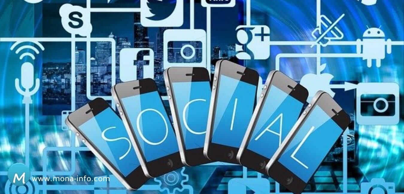 الربح من الفيس بوك بواسطة التطبيقات