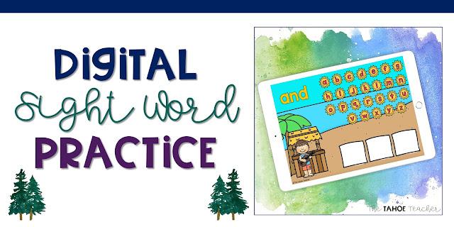 digital-summer-sight-word-practice