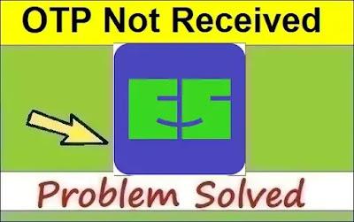 Eatsure Application OTP Not Received Problem Solved
